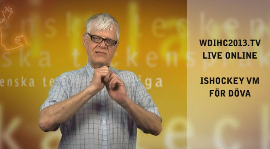 WDIHC2013.TV | LIVE ONLINE