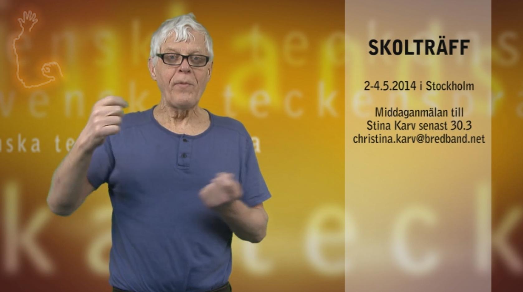 Skolträffen i Stockholm