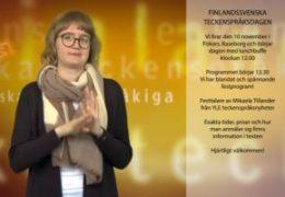 Finlandssvenska teckenspråksdagen - Elin Westerlund